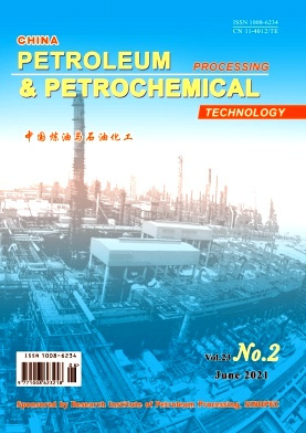 China Petroleum Processing & Petrochemical Technology杂志