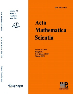 Acta Mathematica Scientia(English Series)杂志