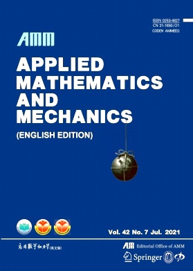 Applied Mathematics and Mechanics(English Edition)杂志